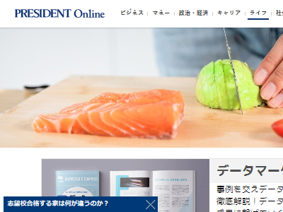 パン カビ 手作り ヤマザキ 食品添加物に関連した画像-02