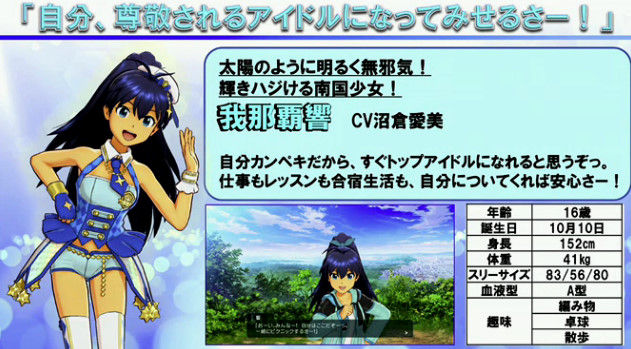 アイドルマスター プラチナスターズ PV PS4に関連した画像-35
