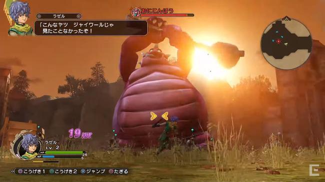 ドラゴンクエストヒーローズ2 双子の王と予言の終わり PS4 PS3 PSVitaに関連した画像-26