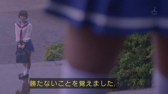 実写ドラマ 咲 咲-Saki- 京太郎 紙 存在に関連した画像-14