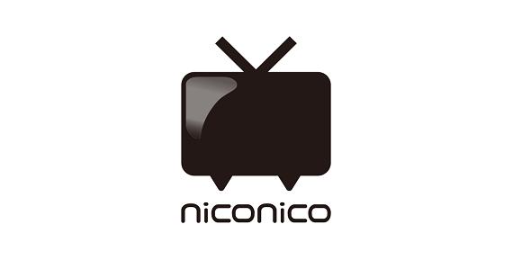 ニコニコ動画、再生数が1年間で3割も減少してることが判明!動画数やコメント数も減少し続けてマジでヤバイ…