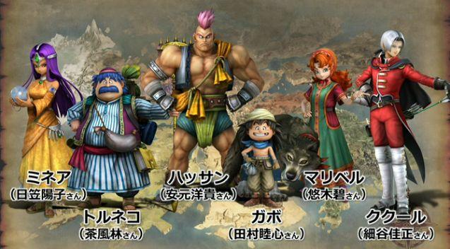 ドラゴンクエストヒーローズ2 マリベル 声優 水樹奈々 悠木碧に関連した画像-02