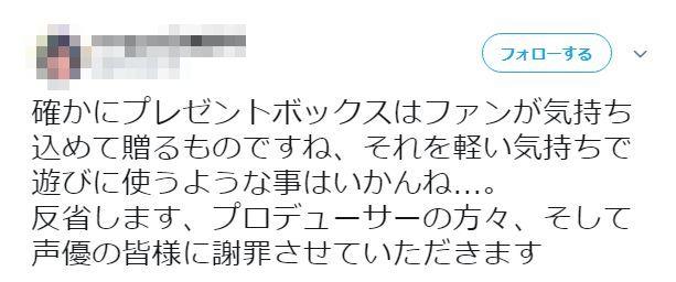 オタク 女性 声優 松井恵理子 野球選手 苗字 グッズ プレゼント 嫌がられるに関連した画像-03