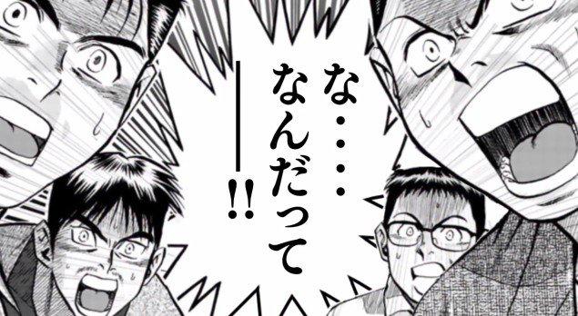 漫画家 スマホ 据え置き 海外 武田あらのぶに関連した画像-01