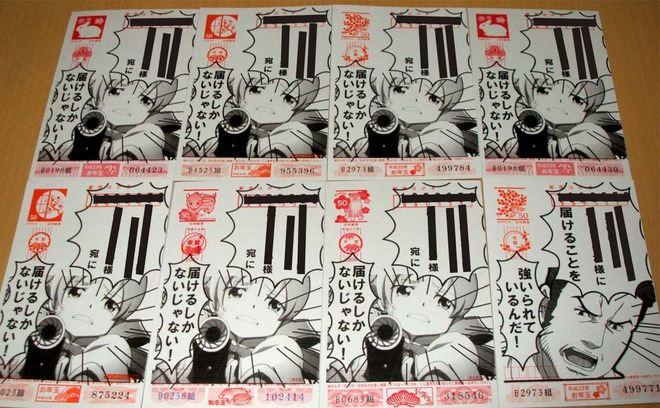 年賀状 仕分け 高校生に関連した画像-01