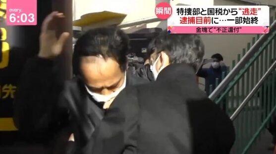 消費税 不正還付 脱税 貿易会社社長 小川容疑者 ズラに関連した画像-01