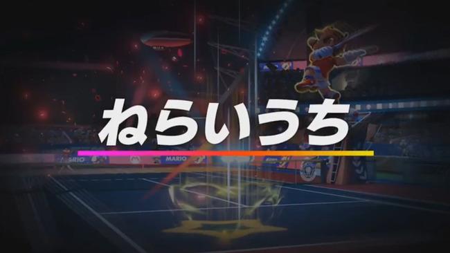 ニンダイ 任天堂に関連した画像-02