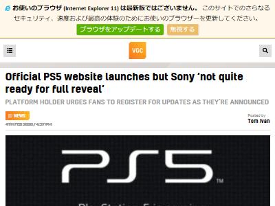 PS5 ソニー 価格 Xboxに関連した画像-02