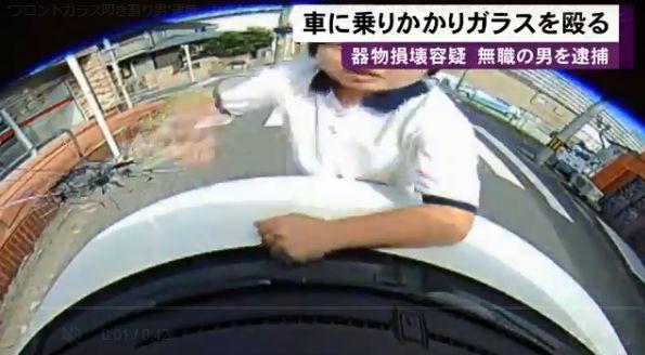 フロントガラス 運転 体調不良 ドラレコに関連した画像-01