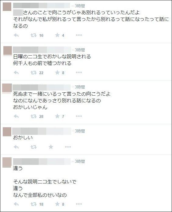 岡田斗司夫 愛人 流出 嘘 炎上 デブに関連した画像-04