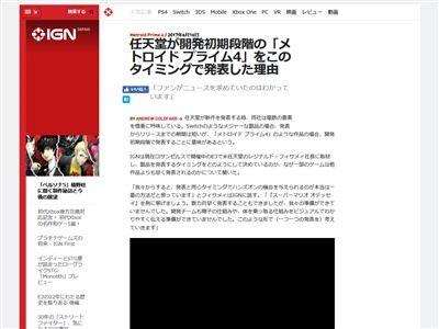 任天堂 メトロイドプライム4に関連した画像-02