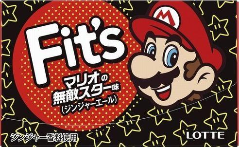スーパーマリオ ガム フィッツ コラボ 包み紙 ファミコン ジンジャーエール メロンソーダに関連した画像-01