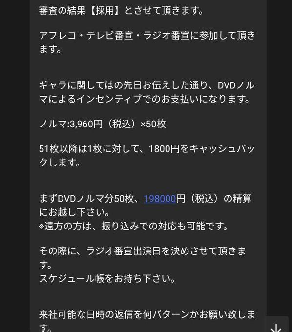 声優 アニメ ノルマ DVDに関連した画像-02