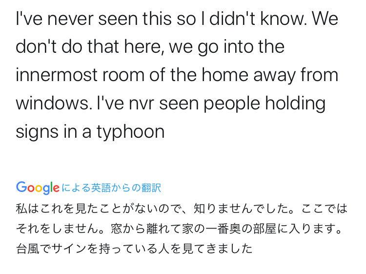 台風 日本人に関連した画像-06