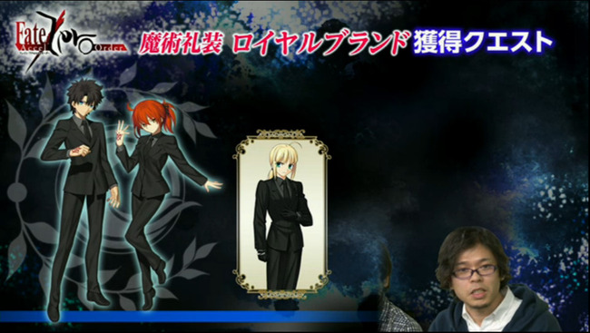 FGO Fate GrandOrder サーヴァント 衛宮切嗣 アサシンエミヤ 虚淵玄 FateZeroに関連した画像-04