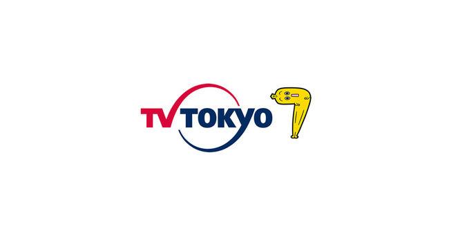 テレ東 大阪 地震に関連した画像-01
