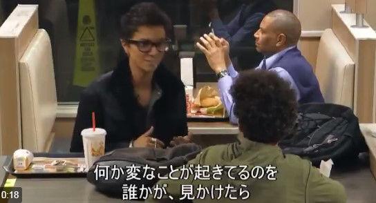 ハンバーガー いじめ ワッパー バーガーキングに関連した画像-02