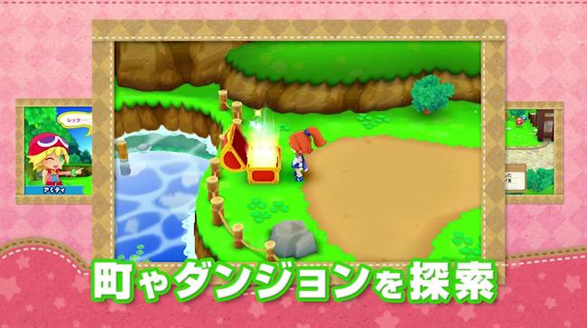 ぷよぷよ ぷよぷよクロニクル RPG バトル オンライン対戦 アルルに関連した画像-13