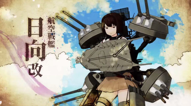 艦これアーケード PV 映像に関連した画像-03