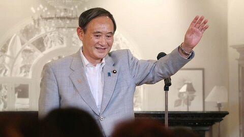 菅 菅義偉 自民党 総理大臣 新総裁に関連した画像-01