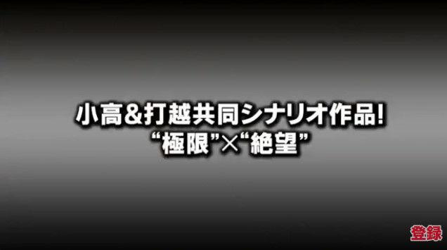 ダンガンロンパ しまどりる 打越鋼太郎 小高和剛 小松崎類に関連した画像-09