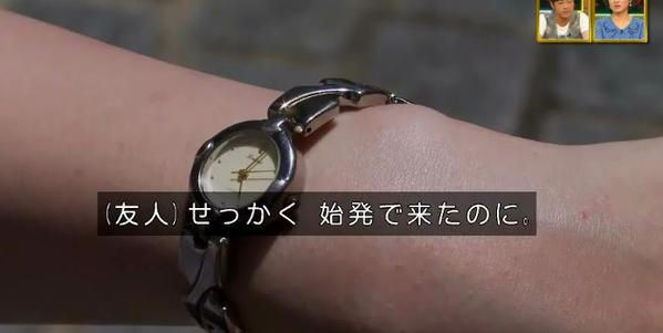 徹夜 スカッとジャパンに関連した画像-04