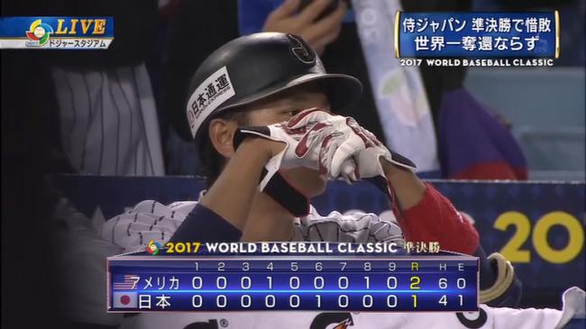野球 WBC ワールド・ベースボール・クラシック 日本 アメリカ 準決勝に関連した画像-03