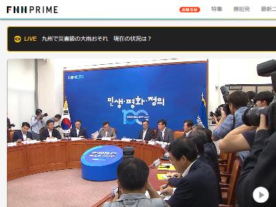韓国 半導体材料 輸出規制 日本製品 不買 に関連した画像-02