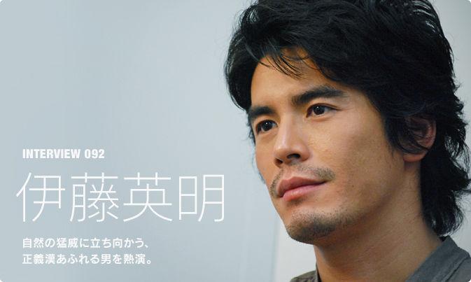 伊藤英明 結婚に関連した画像-01