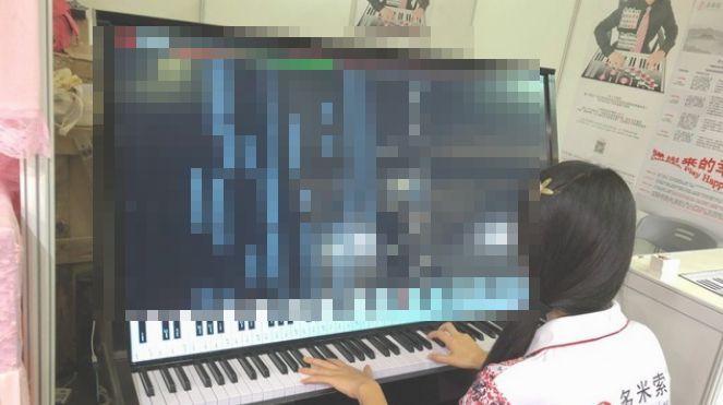 ピアノ 音ゲー キーボードマニアに関連した画像-01