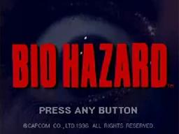 バイオハザードHD 比較動画 ゲームキューブに関連した画像-01