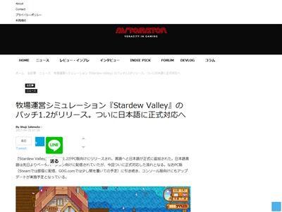 Stardew Valley 日本語に関連した画像-02