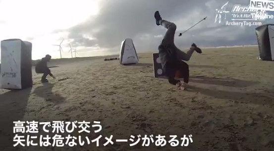 アーチェリーハント サバゲー 弓矢 東京 日本 東京タワーに関連した画像-09