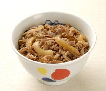 牛めし 松屋 牛丼に関連した画像-01