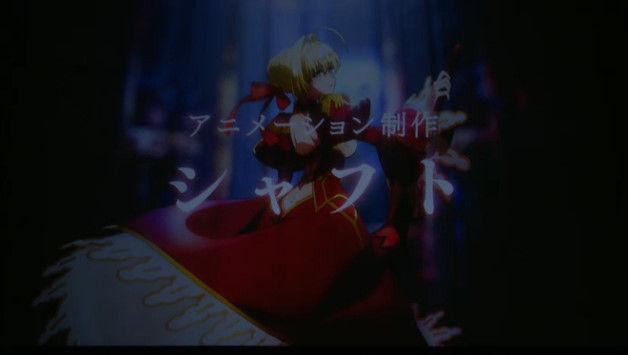 Fate/EXTRA 劇場版 映画 に関連した画像-09
