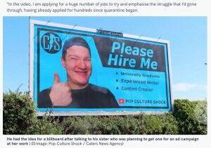 就活 就職活動 不採用 看板 広告 売り込み 300社に関連した画像-03