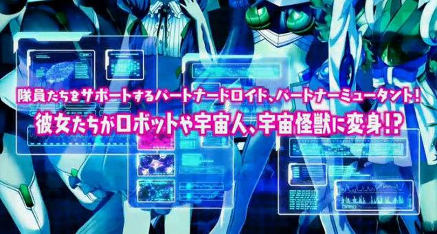 MAGES. PCオンラインゲーム 超銀河船団に関連した画像-10