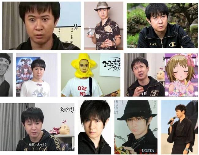 杉田智和 三村かな子 画像検索 アイドルマスター シンデレラガールズに関連した画像-04