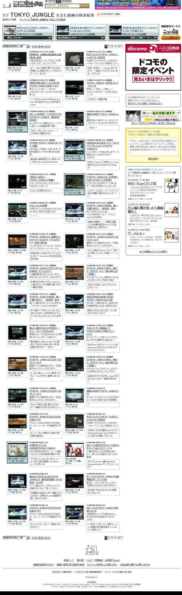 タグで動画検索 TOKYO_JUNGLE ‐ ニコニコ動画 原宿 -150825