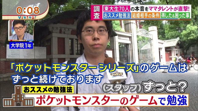 ポケモン映画 爆死に関連した画像-02