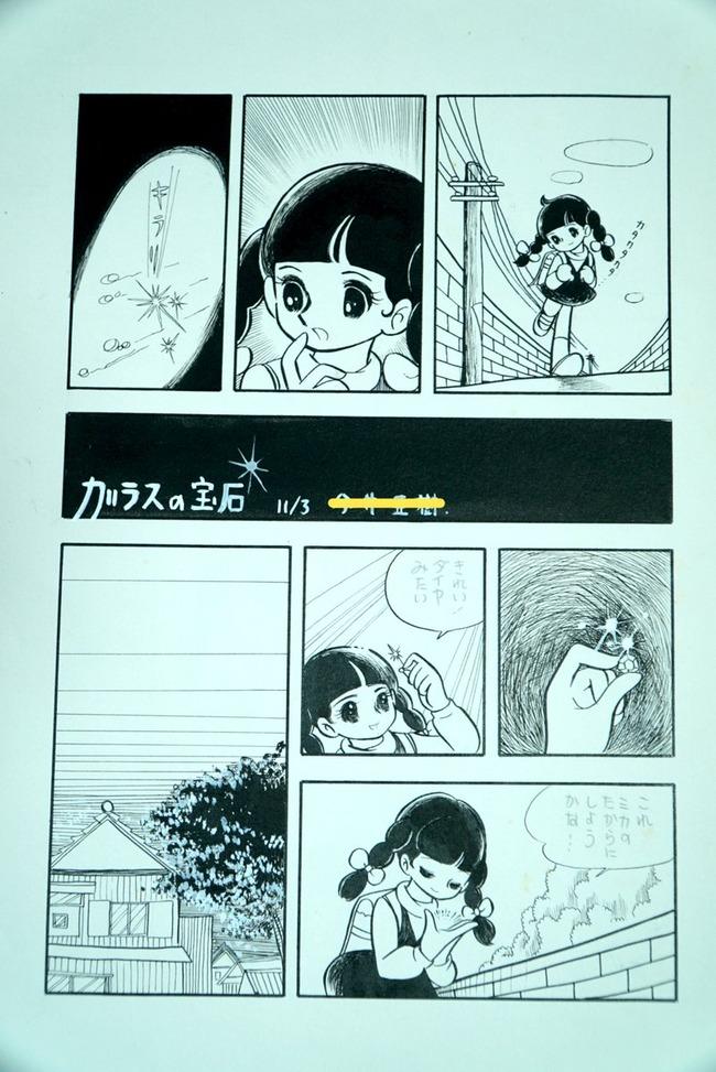 母 50年前 スケッチブック 絵に関連した画像-05