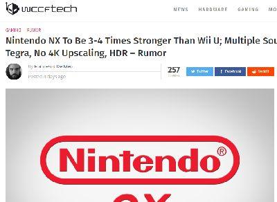 NX WiiU 性能に関連した画像-02