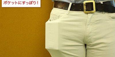 スマホ ズボン ポケット 精子 電磁波 長電話 減少に関連した画像-01