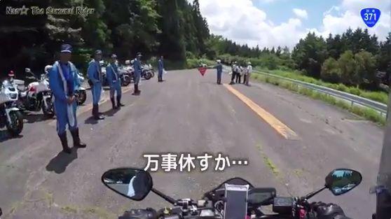 高野龍神スカイライン 警察 検問 啓発活動 バイクに関連した画像-01