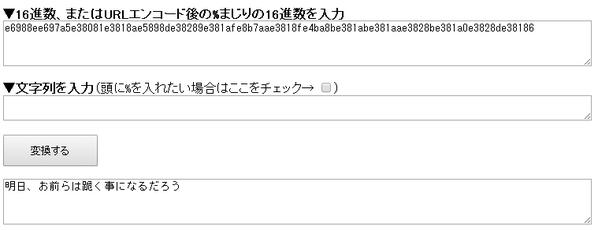 進撃!巨人中学校 暗号 解読 答えに関連した画像-03