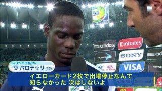 サッカー プロポーズ 審判 イエローカードに関連した画像-01
