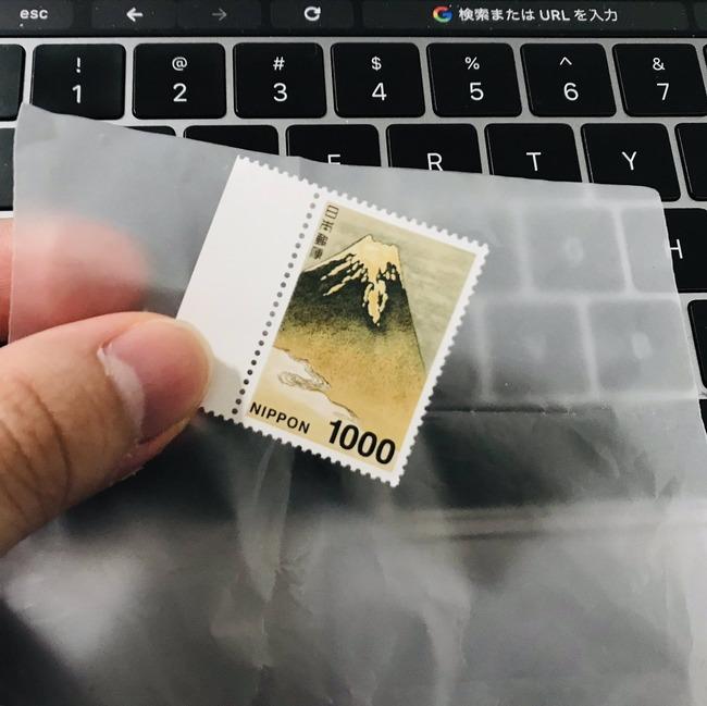 切手 1000円分 に関連した画像-02
