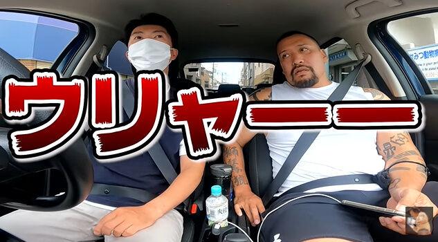 樋高リオ 煽り運転 プロボクサー 鉄パイプ ムキムキ チンピラに関連した画像-05