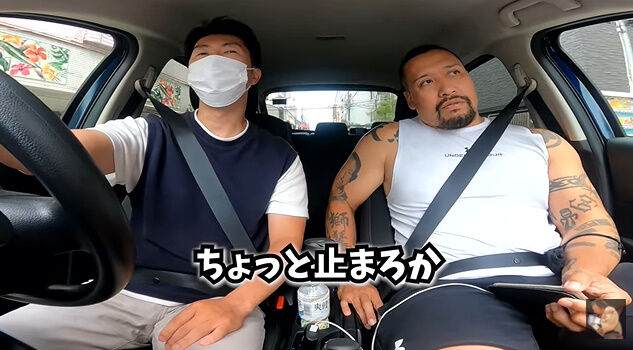 樋高リオ 煽り運転 プロボクサー 鉄パイプ ムキムキ チンピラに関連した画像-11