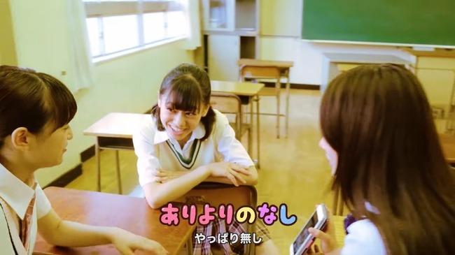 女子高生 LINE 動画に関連した画像-07